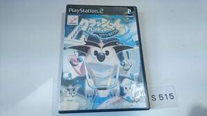 クラッシュ バンディクー 4 さくれつ!魔神パワー SONY PS 2 プレイステーション PlayStation プレステ 2 ゲーム ソフト 中古 KONAMI