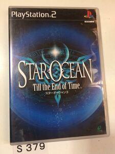 スターオーシャン3 SONY PS2 プレイステーション PlayStation プレステ2 ゲーム ソフト 中古 ENIX