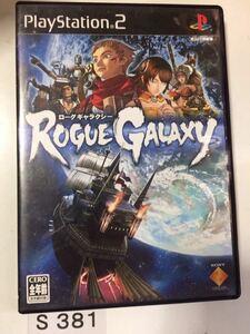 ローグ ギャラクシー SONY PS2 プレイステーション PlayStation プレステ2 ゲーム ソフト 中古