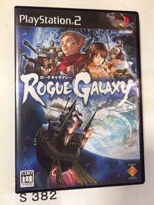 ローグ ギャラクシー SONY PS2 プレイステーション PlayStation プレステ 2 ゲーム ソフト 中古