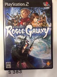 ローグ ギャラクシー SONY PS2 プレイステーション PlayStation プレステ 2 ゲーム ソフト 中古 rogue galaxy