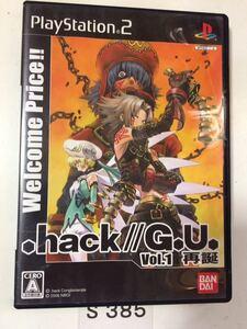 .hack // G.U. Vol. 1 再誕 SONY PS 2 プレイステーション PlayStation プレステ 2 ゲーム ソフト 中古 BANDAI