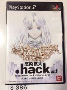 .hack Vol. 1 感染拡大 SONY PS 2 プレイステーション PlayStation プレステ 2 ゲーム ソフト 中古 BANDAI
