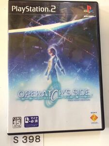 OPERATOR'S SIDE オペレーターズ サイド ボイス アクション アドベンチャー SONY PS 2 プレイステーション プレステ 2 ゲーム ソフト 中古