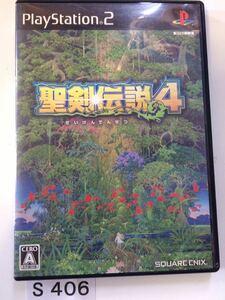聖剣伝説 4 SONY PS 2 プレイステーション PlayStation プレステ 2 ゲーム ソフト 中古 スクエア エニックス