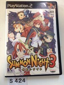 サモンナイト 3 SONY PS 2 プレイステーション PlayStation プレステ 2 ゲーム ソフト 中古 BANPRESTO