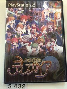 魔界戦記 ディスガイア SONY PS 2 プレイステーション PlayStation プレステ 2 ゲーム ソフト 中古