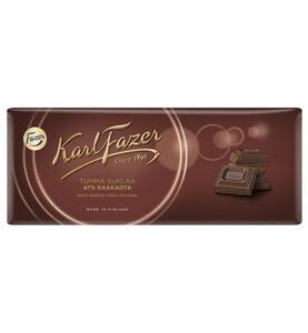 Fazer Karl Fazer ファッツェル カールファッツエル 47%ダーク チョコレート 21 枚 x 200gセット フィンランドのチョコレートです