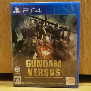 GUNDAM VERSUS(ガンダムバーサス) PS4