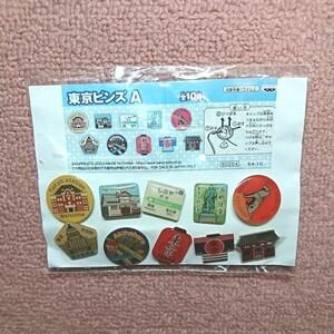 東京ピンズA ピンバッチ 山手線 駅 ハチ公 雷門 コレクター 鉄道 ガチャガチャ 浅草 ピンバッジ