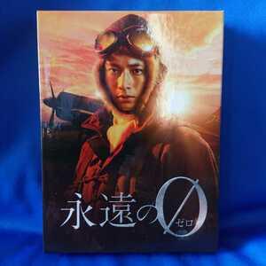 ★☆送料無料「永遠の0」ディレクターズカット版 Blu-ray BOX 中古品☆★