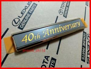 ■トヨタ純正■40th Anniversary エンブレム■レビン/トレノ/86/カローラ/スプリンター/ソアラ/セリカ/MR2/カリーナ/ビスタ/コースター/a