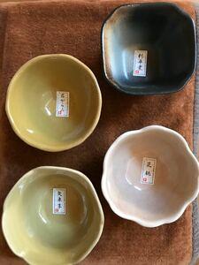 小鉢 4種 未使用品