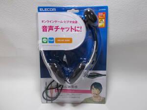 新品未開封 エレコム ヘッドセット マイク 両耳 オーバーヘッド 1.8m HS-HP22SV & ヘッドセット マイク 4極 両耳 オーバーヘッドa-1