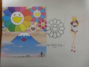 即決 新品 村上隆 フラワー カイカイキキ お花 富士山 Ko2 STARS展 ポストカード 3枚 六本木ヒルズ ゆず ドラえもん ビリー・アイリッシュ