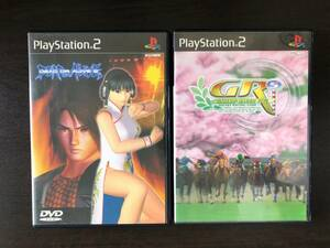 PS2用 「DEAD OR ALIVE 2」「GALLOP RACER FIVE」2巻セット [動作確認済み] テクモ TECMO