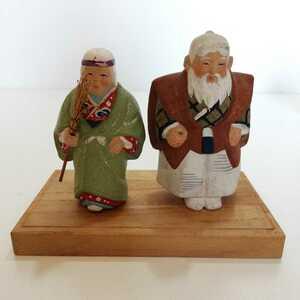 博多人形 高砂 老夫婦 8.3cm [郷土玩具 土人形 伝統工芸 陶器人形]