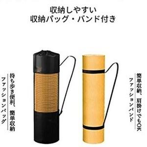 ヨガマット8mm カラーオレンジ
