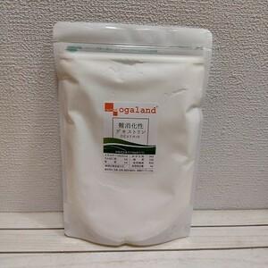 即決!送料無料! 『 難消化性デキストリン 300g 』★ 食物繊維 /