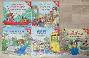 Little Critter 英語絵本 5冊セット