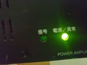 パワーアンプパネル TOA PA-3630 (新品の価格は290,000 円 です)