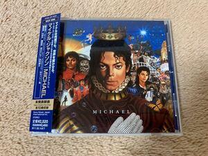 良品 マイケル・ジャクソン MICHAEL EICP1500 日本盤帯付き 未発表新曲 全10曲収録 送料無料