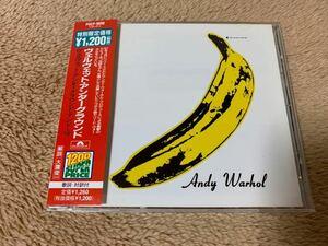The Velvet Underground & Nico ヴェルヴェット・アンダーグラウンド・アンド・ニコ            国内盤 帯付CD 送料無料