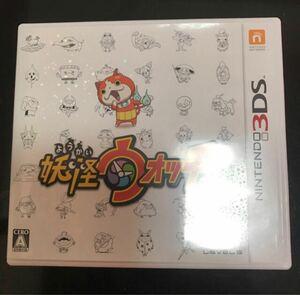妖怪ウォッチ/3DS