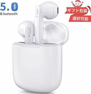 CatShin ワイヤレス イヤホン Bluetooth 5.0 自動ペアリング 高音質 ステレオサンド T12 TWS 完全ブルートゥース 片耳 両耳 マイク内蔵
