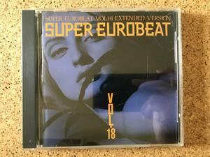 スーパー・ユーロビート Vol. 18 Super Eurobeat Vol. 18 ☆ 傑作CD AVCD-10018