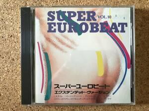スーパー・ユーロビート VOL.10 Super Eurobeat Vol. 10 ☆ 傑作CD AVCD-0010