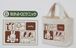 miffy ☆ ミッフィー ダイドー ドリンコ 非売品 ノベルティ 未開封 オリジナル ランチ トート バッグ お出かけ エコ サブ