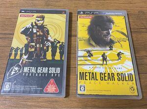 メタルギアソリッド2本セット【PSP】