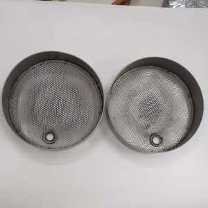 2個セット ステンレス製 ザル 業務用 フィルター 網 厨房機器 キッチン