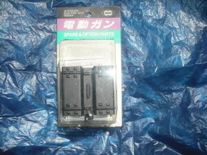 東京マルイ 電動MP5シリーズ共通ダブルマガジンクリップ