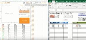 モンテカルロ法計算ツール バカラ・BJ・ルーレット・バスタビット・Diceの攻略に!