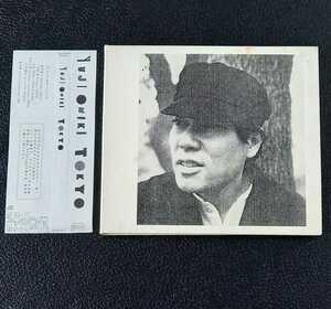 ★帯付★ オニキユウジ(Yuji Oniki) / TOKYO アルバム CD 勝井祐二(ROVO) ダグ・ギラード フェルナンド・カブサッキ 【CD4枚まで同一発送】
