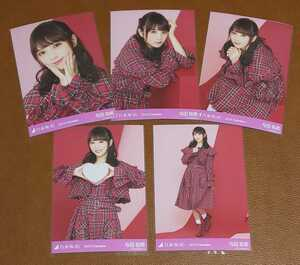 乃木坂46 与田祐希 2019.Valentine Web限定 個別 生写真 バレンタイン