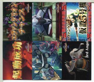 エヴァンゲリオン EVA パチスロ 魂の軌跡 カード 28枚セット!(18)
