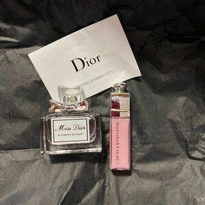 Dior ミスディオールブルーミングブーケ マキシマイザー ミニサイズ