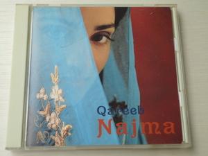 ナジマ・カリブ Najma Qareeb