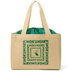新品未使用 紀伊国屋 保冷が出来るショッピングバッグ レジカゴバッグ エコバッグ