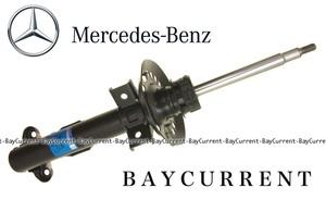 【正規純正OEM】 Mercedes-Benz 1本 フロント ショック アブソーバー W212 S212 E220 E250 E300 E350 E400 E550 ザックス 314343 317560