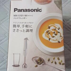 ハンドブレンダー Panasonic