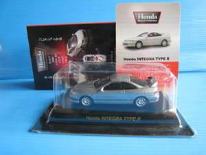 ホンダ インテグラ(銀) サークルKサンクス第47弾Hondaミニカーコレクション 京商製1/64