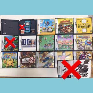 DSカセット まとめ売り 16本 おまけ付き(モンハン2G)