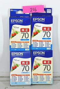 216.【新品・期限切れ】 エプソン EPSON ICC70/ICLC70 インクカートリッジ 2色4本セット トナー 純正