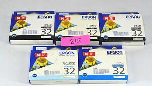 215.【新品・期限切れ】 エプソン EPSON ICBK32/ICC32/ICLC32 インクカートリッジ 3色5本セット トナー 純正