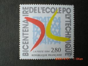 フランス工芸技術専門学校200年ーシンボルマーク 1種完 1994年 未使用・単片 フランス・仏国 VF/NH