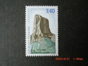 フランス観光切手ーエギール山 1992年 未使用・単片 フランス・仏国 VF/NH